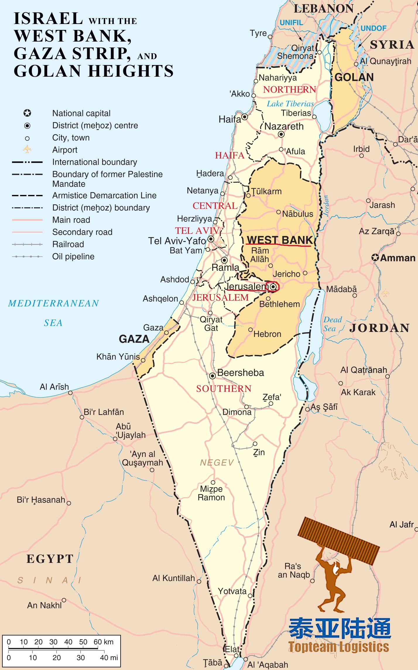 中国到巴勒斯坦运输